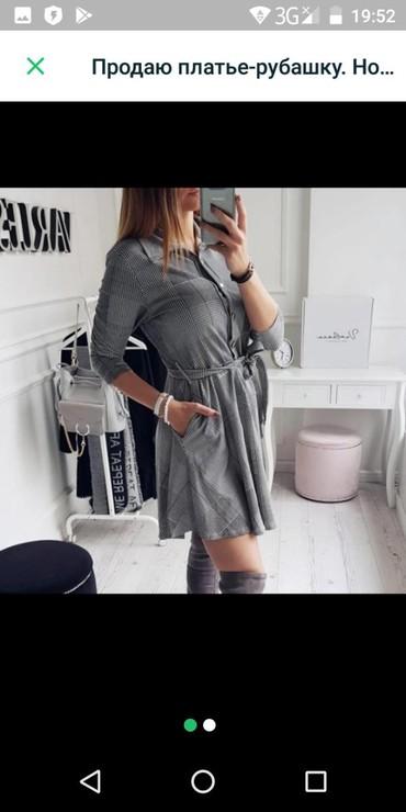 Новое платье рубашка. Размер 44!! Цена 600 в Бишкек