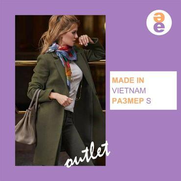 жен пальто в Кыргызстан: Деми Пальто