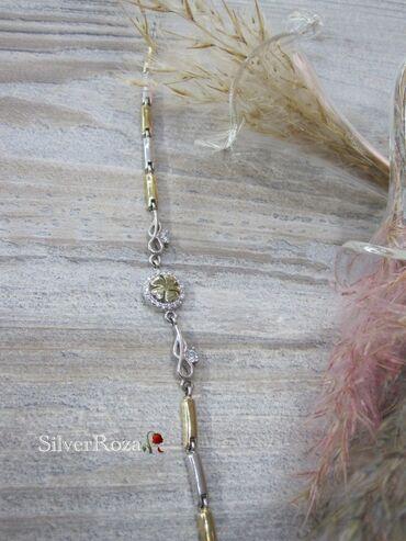 Серебряный Браслет в желто-белом цвете.  Серебро 925, Италия  Размер