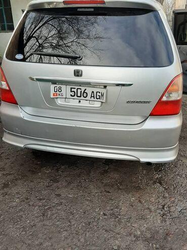 honda ascot в Кыргызстан: Honda Odyssey 2.3 л. 2000
