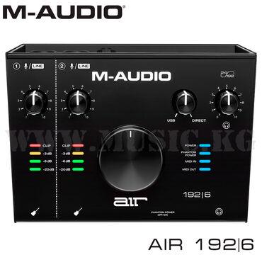 Звуковая карта M-Audio AIR 192/6.M-Audio AIR 192 | 6 – это