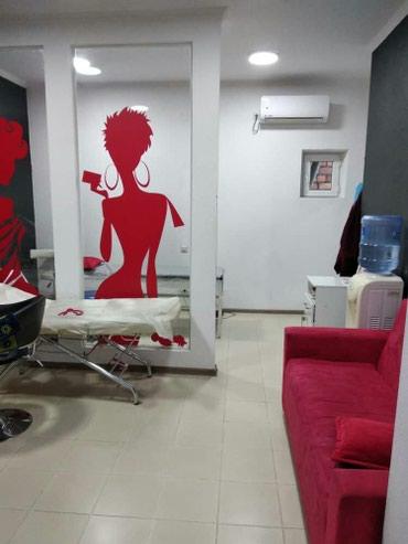 Сдаю салон красоты с мебелью. 106 кв.м. с в Бишкек