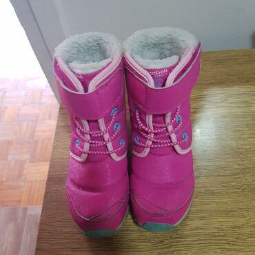 Dečija odeća i obuća - Majdanpek: Reebok čizme snegarice za devojčice,broj kao nove su(vidi se na
