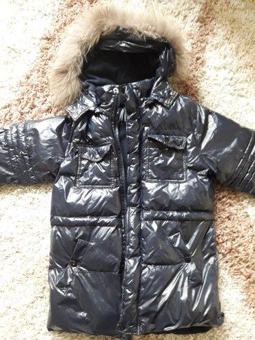 Куртка на мальчика темно синяя  зимняя в Бишкек
