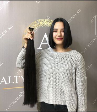 Очень дорого покупаю волосы!!!!!!!!  •Реальные высокие цены у нас!!!!