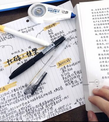 Языковые курсы | Китайский | Для взрослых, Для детей