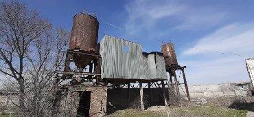 Другое в Кыргызстан: Деловой метал