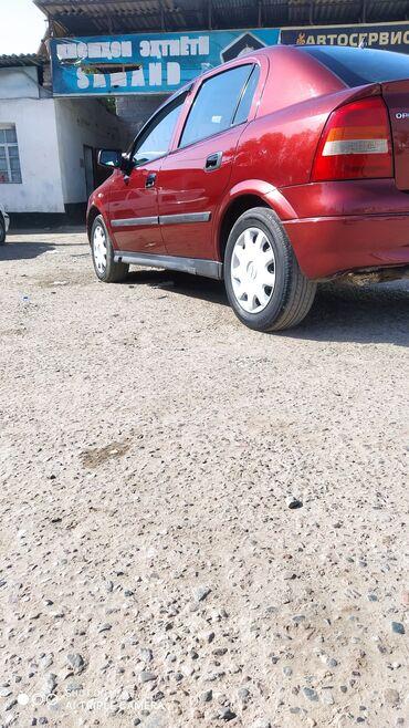 80 объявлений: Opel Astra 1.6 л. 1998   111 км
