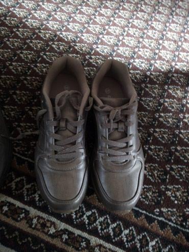 Ženska patike i atletske cipele - Batocina