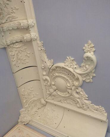 Работа - Сузак: Гипис камин арка арзан бада евро классика