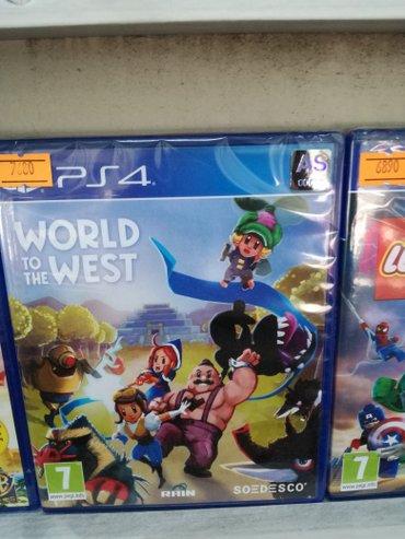 Bakı şəhərində world west