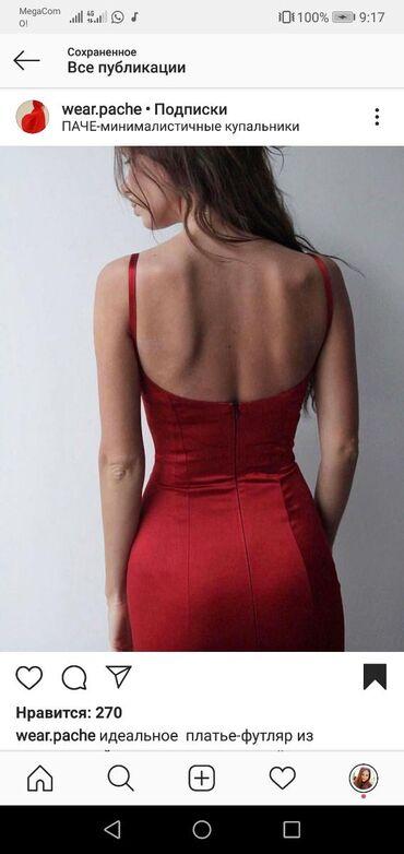 Малосерийный люксовый пошив одежды для брендов.* Разработаем лекала*