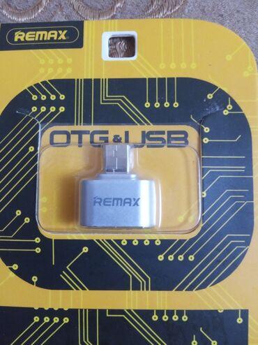 зарядка usb в Азербайджан: USB переходник для флешки