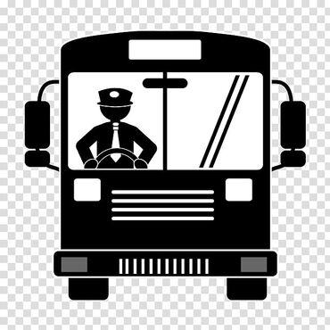 продам автобус в Кыргызстан: Организация набирает водителей автобуса категории D. Все вопросы по т