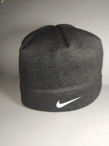 Зимние шапки  . Есть варианты по оптовым ценам