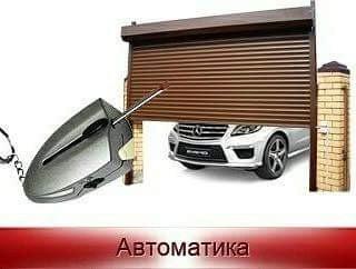 ремонт ворот - Azərbaycan: Автоматические ворота всех видов. замер и установка бесплатно