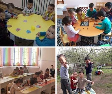 """Открыт набор в детский сад """"Карамелька в Бишкек"""