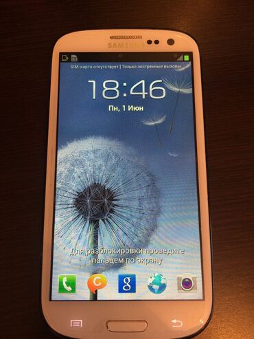 2 Eded Samsung Galaxy S3.Qaranin ekrani sinib, agin ise zaryadka yeri