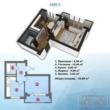 Продается квартира: Аламедин 1, 1 комната, 33 кв. м