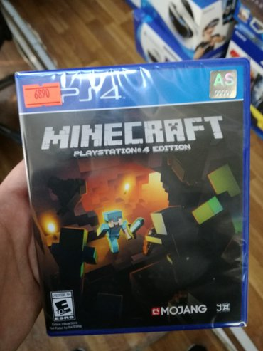 Minecraft original в Баку