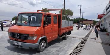 Грузо Такси по городу и регионы в Бишкек