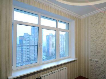 Окна, двери, витражи - Материал: Алюминий - Бишкек: Изготавливаю пластиковые окна двери изготавливаю пластиковые окна двер