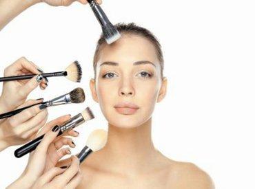 Милые дамы успейте записаться на макияж! в Бишкек