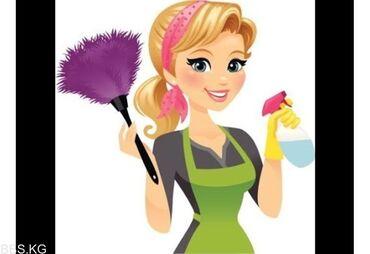Клининговые услуги - Кок-Ой: Уборка квартир чисто быстро недорого