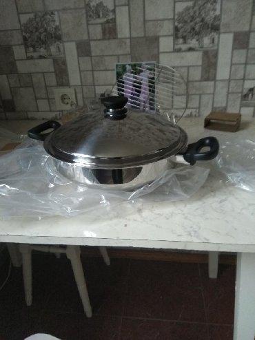 Казаны - Кыргызстан: ICook™ Сковорода ВОК НОВЫЙ !!! подходит для приготовления блюд как
