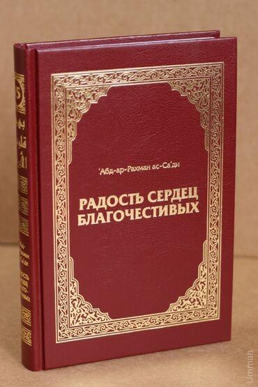 Материалами для данной книги послужили отобранные автором и снабжённые