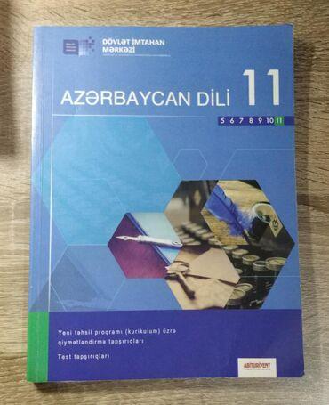 - Azərbaycan: DİM Azərbaycan Dili 11-ci Sinif 2019