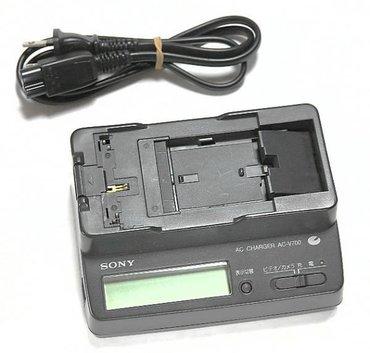 Зарядное устройство для аккумуляторов Sony F960 и других. Оригинал!