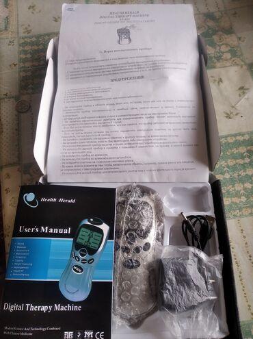 Электронный миостимулятор