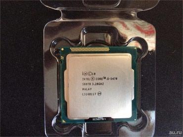 Core i5-3470 в количестве, разные процы. Есть проверка на месте при