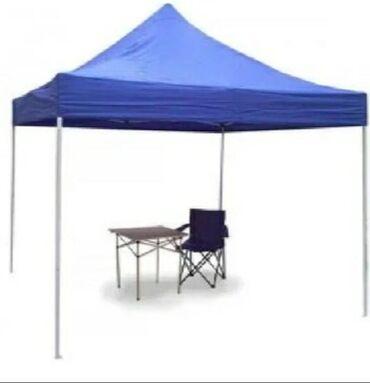 Садовые зонты - Кыргызстан: #Шатер# #шатры# 2×2.  3×2.  3×3.  4.5×3