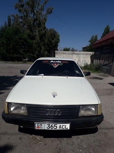 Автомобили - Теплоключенка: Audi 100 1.8 л. 1989   189999 км