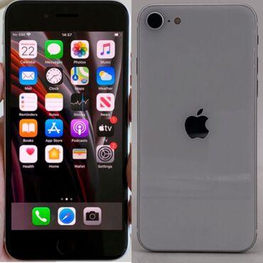 IPhone SE 2020 | 64 GB | Ağ | Zəmanət