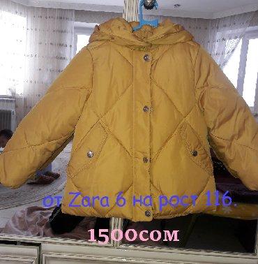 Куртка от зара на 5лет 116рост. Внутри флис в Бишкек