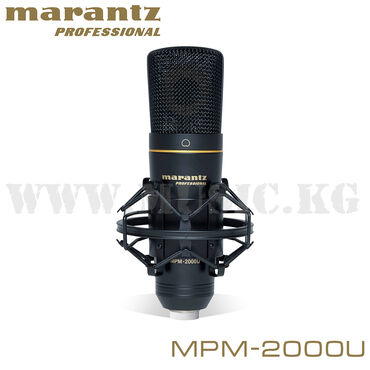 Музыкальные инструменты - Бишкек: Микрофон MARANTZ MPM-2000U  Конденсаторный USB микрофон MPM-2000U идеа