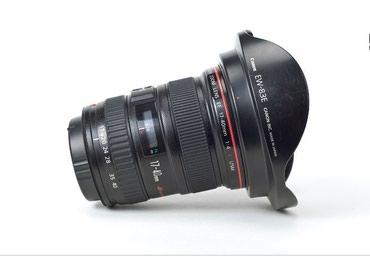Продаю объектив canon 17-40 F4 L в идеальном состоянии . С гарантией. в Бишкек