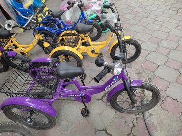 Детский мир - Ноокат: Другие товары для детей