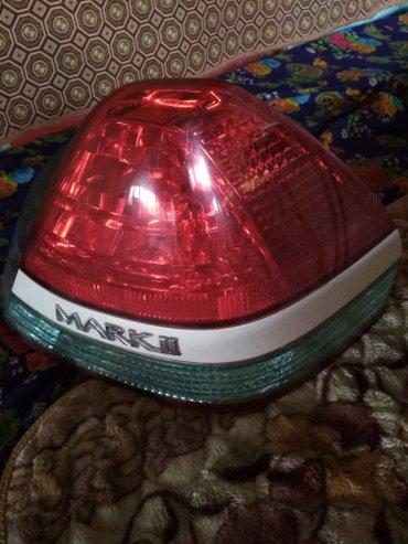 Правый стоп фонарь Марк 2 рейсталинг в Сокулук