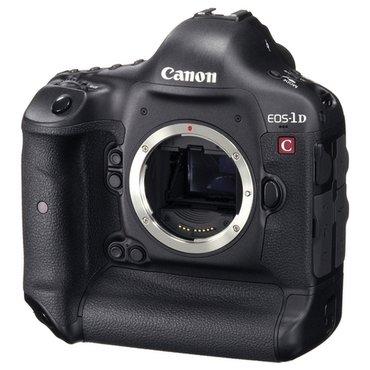 Bakı şəhərində Canon 1DC