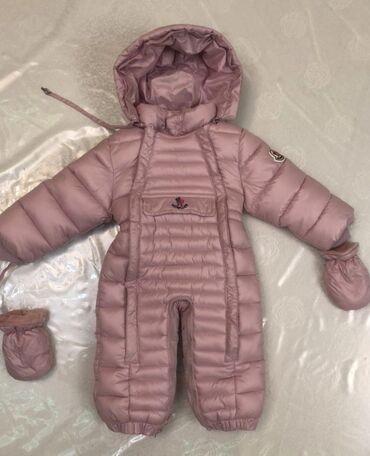 10696 объявлений: Детский Комбинезон классный очень тёплый размер от 6-до 12мес