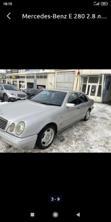 Мейманкана кыздары менен - Кыргызстан: Mercedes-Benz 280 2.8 л. 1998 | 230000000 км