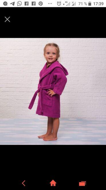 кий продажа в бишкеке в Кыргызстан: Продается новый детский махровый халат. Производство Россия .Цвет