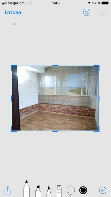 продаю 1 комнатную квартиру в бишкеке в Кыргызстан: Малосемейка, 1 комната, 18 кв. м Без мебели