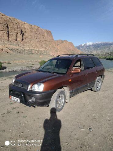 хундай-140 в Кыргызстан: Hyundai Santa Fe 2.4 л. 2003