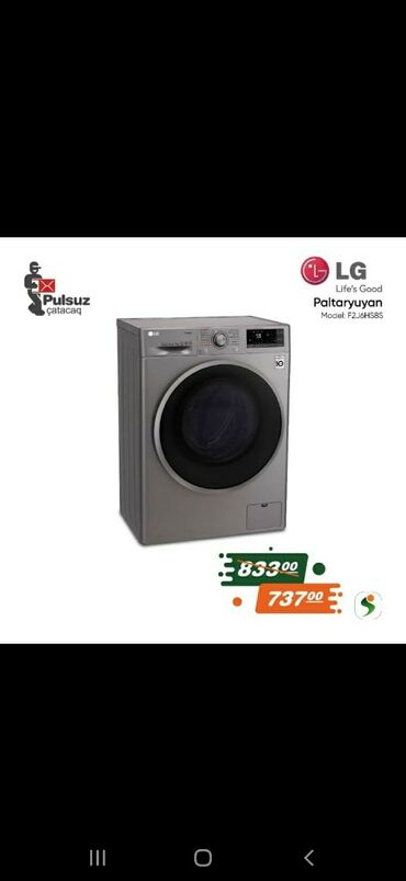 lg x power - Azərbaycan: Öndən Avtomat Washing Machine LG 8 kq
