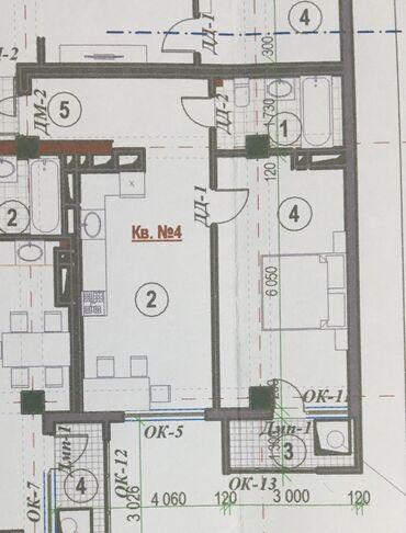 работа в городе кара балта в Кыргызстан: Продается квартира: 2 комнаты, 53 кв. м